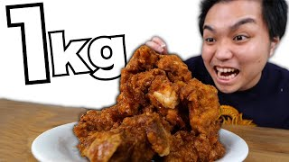 [Breaking Hajime Syacho's record] Can one person eat 1 kg of fried chicken? [7560kcal]