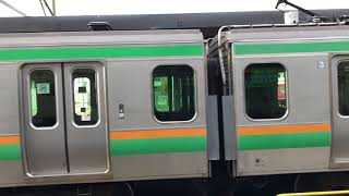 E231系 K-22 回送 小田原5番線発車
