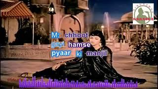 yaad mein teri jaagg hindi karaoke for feMale singers with lyrics