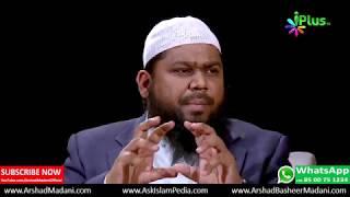 Clip #200 Islam Ke Baare Malumat Hasil Karna Hai To Kunsi Website Hai? I Arshad Basheer Madani