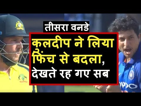 India Vs Australia 3rd ODI: Kuldeep yadav power, Finch out 124 runs | Headlines Sports