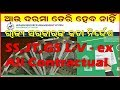 SALARY THROUGH HRMS SS JT GS L V Ex ALL Contractual Teachers mp3