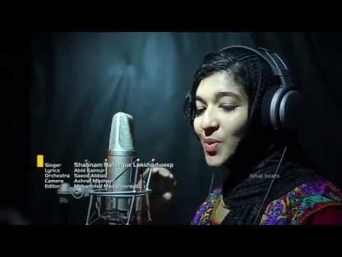 Azhakulla Fathima new song by Shabnam Rafeeque Lakshadweep