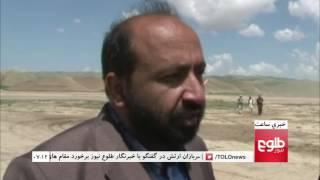 LEMAR News 24 April 2017 /د لمر خبرونه ۱۳۹۵ د غوایی ۰۴