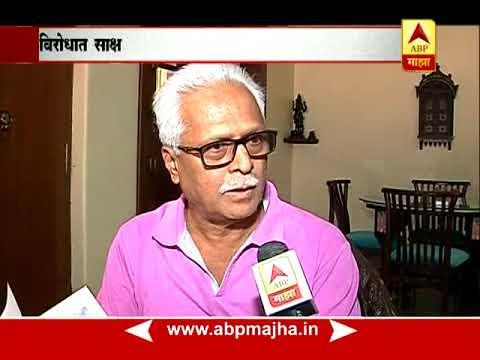 Aurangabad: Prakash Mahajan detail justification over sarangi mahajan allegations