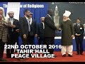 CALIPH IN CANADA - ALL ACCESS: EPISODE 2 (PEACE SYMPOSIUM)