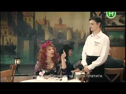 Букины 6 сезон 25 серия