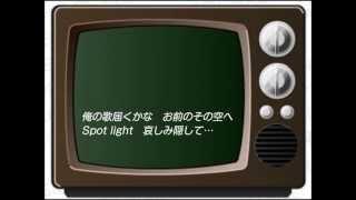 「うちの子にかぎって」(第1シリーズ)主題歌 タイトル表示から10秒...