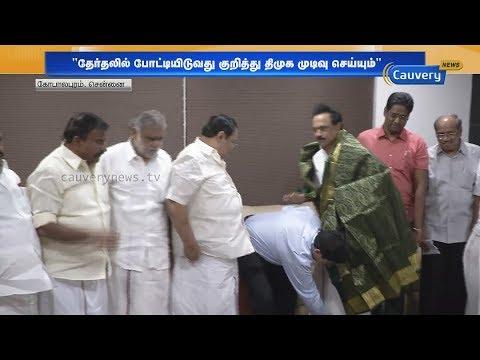 மு.க.ஸ்டாலின் காலில் விழுந்து ஆசிப்பெற்ற தயாநிதிமாறன் | DMK | M.K.Stalin | Dayanidhi Maran