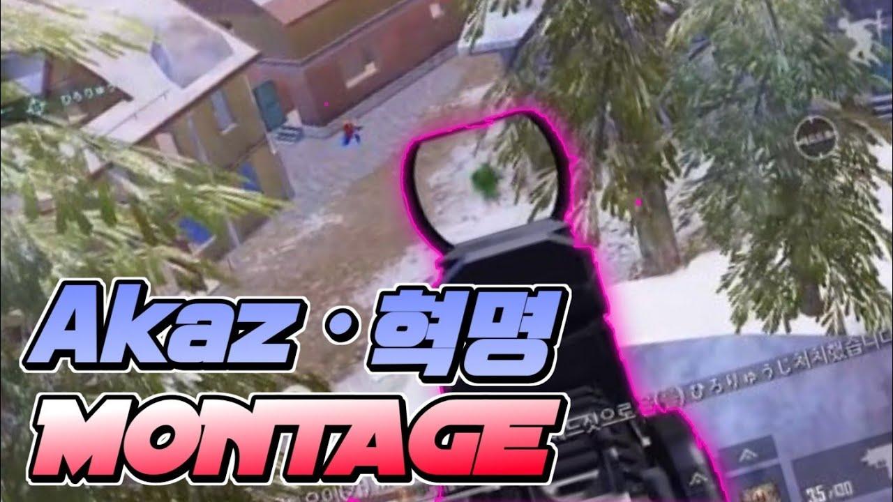 [PUBGM]모배 코제스쿼드 킬뎃18 정복자 Kill Montage #21 아이패드 4핑거 매드무비