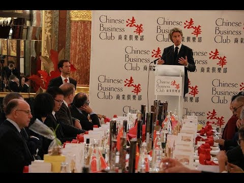 Jean-Charles Decaux au Chinese Business Club (version chinoise)
