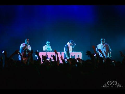 CENTR -Город дорог (Рига 14/08/2015 Live)