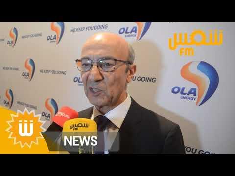 OiLibya change en Tunisie et en Afrique et devient OLA Energy