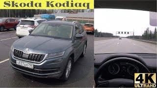 Взял Skoda Kodiaq - настоящий Volkswagen