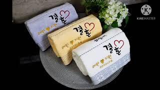결혼식답례품 타올 제작과 선물포장발송
