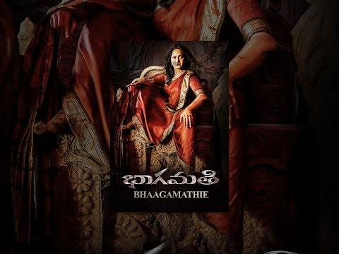 Bhaagamathie
