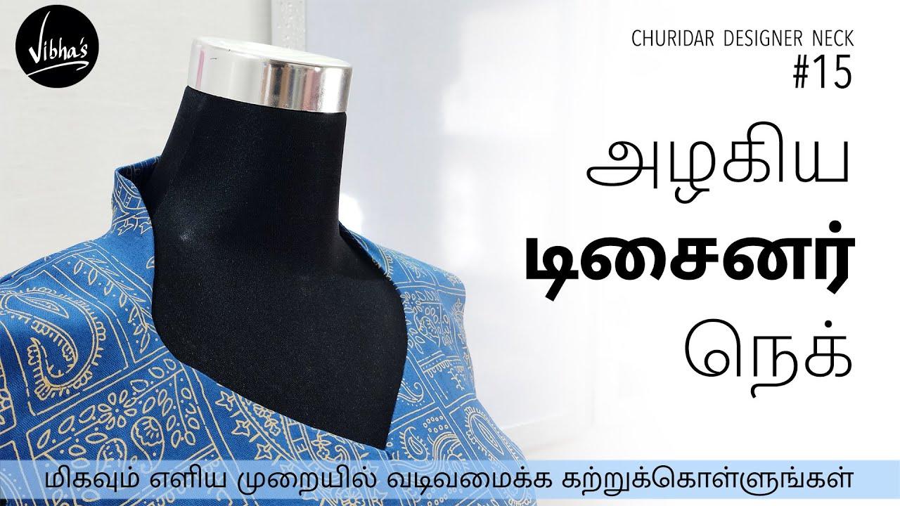 Churidar neck designs #15