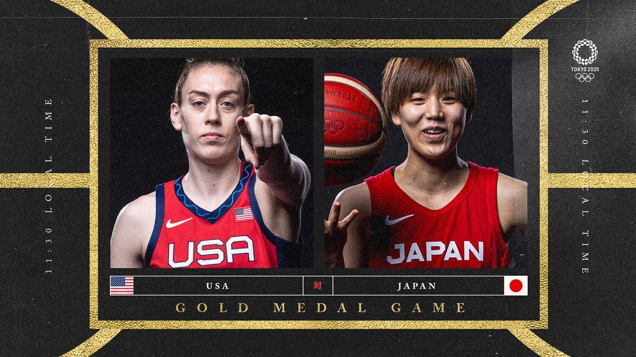 USA v Japan - Watch along party