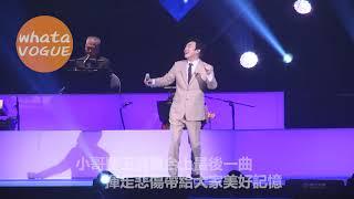 小哥費玉清舞台上最後一曲   揮走悲傷帶給大家美好記憶