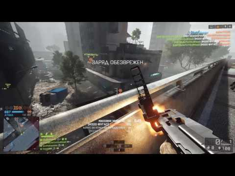 BF4 Explosive moments
