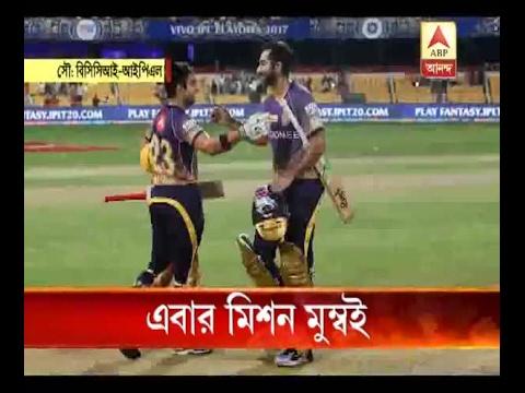 IPL 2017, SRH vs KKR : KKRwin by 7 wickets, to face MIin Qualifier 2