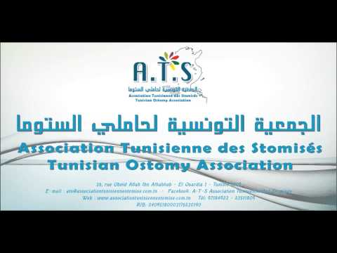Dr Sami Ben Rhouma sur Radio Tunis Culture (03 Décembre 2013)