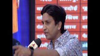 बीजेपी की प्रचंड जीत पर पीएम मोदी और विरोधियों पर बोले कुमार विश्वास, देखिए