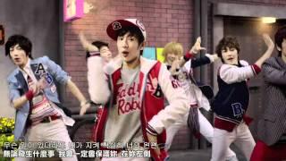 Video 【繁中/HD】BoyFriend - BoyFriend MV download MP3, 3GP, MP4, WEBM, AVI, FLV Desember 2017