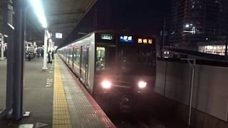 207系普通西明石行き 明石駅発車 thumbnail