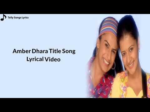 amber dhara title lyrics