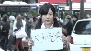 乃木坂46 『大和里菜×佐藤徹也』 大和里菜 検索動画 20