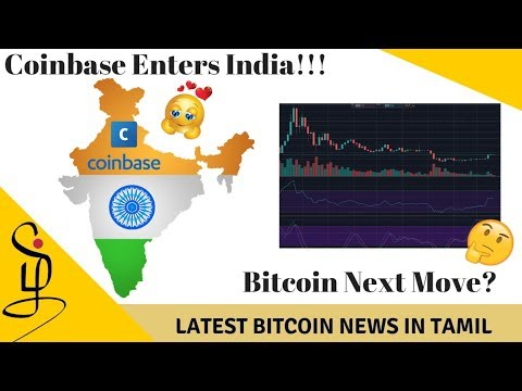Coinbase Enters Indian Market | Bitcoin Golden Cross| Latest Bitcoin News In Tamil