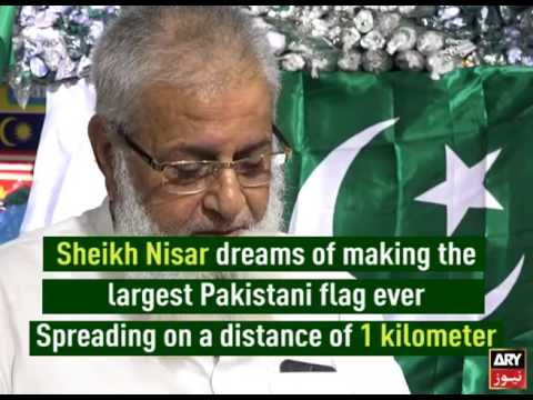 Pakistan's Largest Flag To Be Hoisted on The 14th Of August This Year