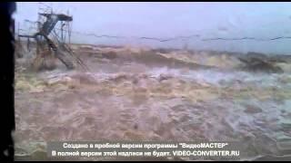 шторм в Очакове 03.12.12