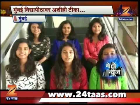 Mumbai student song on Mumbai university