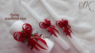 свечи на свадьбу своими руками: как сделать и украсить семейный очаг?