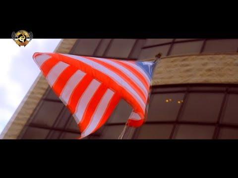 Liberia 2017 Elections - TOP SECRET REVEALED