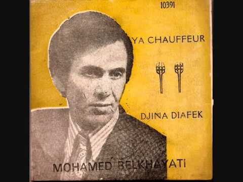 mp3 mohamed belkhayati gratuit