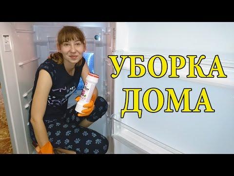 Уборка пищеблока ЛПУ -