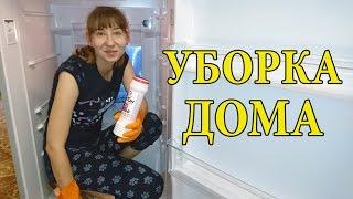 VLOG: Генеральная уборка, Мытье окон, Уборка моего холодильника(Меня можно найти тут: Instagram https://www.instagram.com/galkina_lenok Подпишись на канал!, 2016-10-02T17:00:02.000Z)