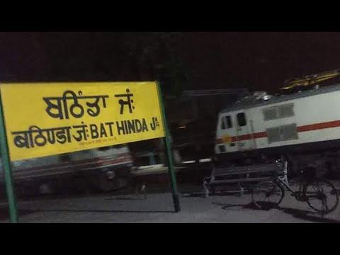 Train 12455 Bikaner Superfast Express Arrival || Bhatinda Junction || Indian Railways