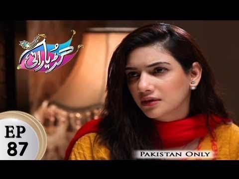 Guriya Rani - Episode 87 – ARY Zindagi Drama