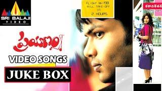 Prayanam Songs Jukebox | Video Songs Back to Back | Manoj Manchu, Payal Ghosh | Sri Balaji Video