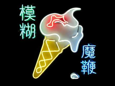 Blur - The Magic Whip (Full Album)