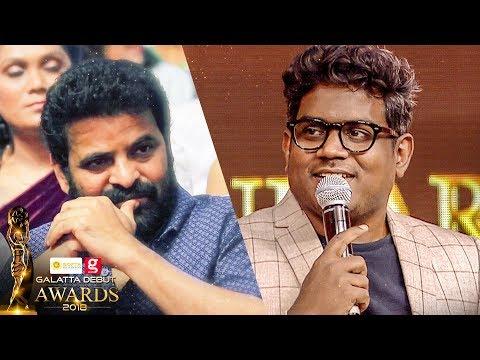 BGM King YUVAN Shankar RAJA Entry At Galatta Debut Awards 2018