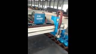 ECO GANTRY -SMART CUT