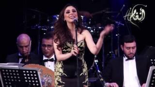 Angham - Ba3tliy Nazra ( Live ) | (MUST انغام - بعتلي نظره (لايف من حفل جامعة