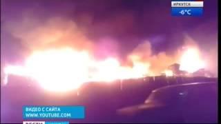 Магазин «Светофор» сгорел в Тайшете  Чем тлеющий магазин светил мародёрам