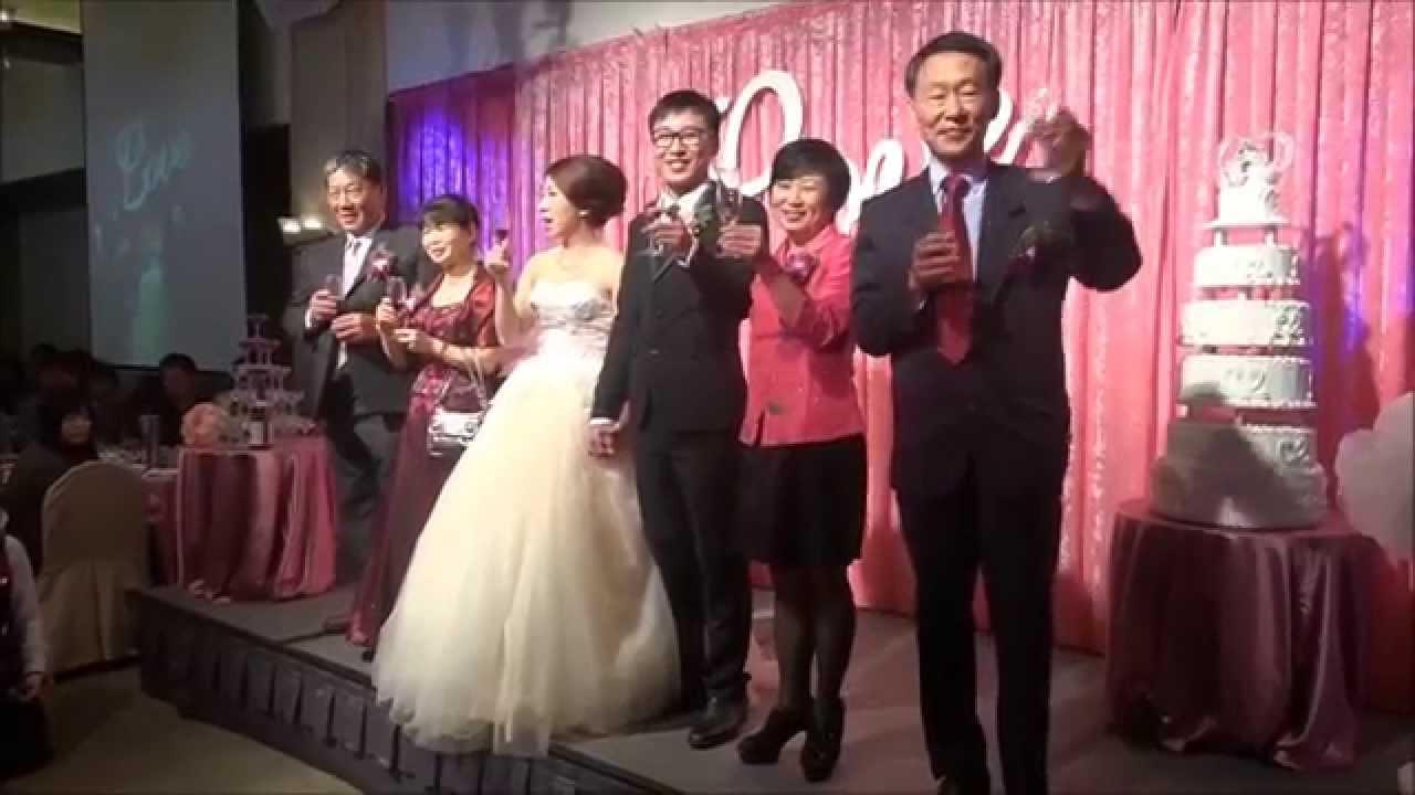 花蓮翰品酒店 訂婚宴客香檳塔儀式第一篇 - YouTube