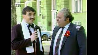 Джентльмен-шоу против выборов Жириновского и коммунистов, 1996 г.
